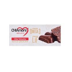 Chiamore - Chialı Sütlü Çikolata 45 gr