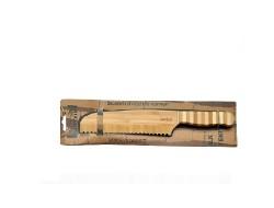 Bambum - Ekmek Bıçağı Tırtıklı