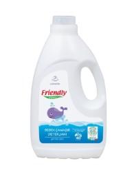 Friendly - Organik Bebek Çamaşır Deterjanı Lavanta Kokulu 2000 ml