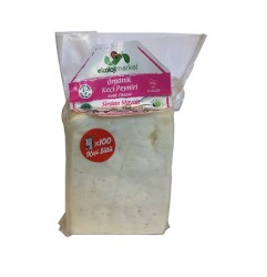 Ekoloji Market - Organik Keçi Ezine Peynir 0,395 gr (120 TL/KG)