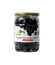 Ekoloji Market - Organik Siyah Zeytin (Gemlik Yağlı Sele) 350 gr