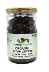 Ekoloji Market - Organik Siyah Zeytin Gemlik Yağlı Sele Net:400 gr