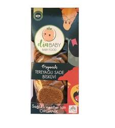 DİABABY - Organik Tereyağlı Sade Bebek Bisküvisi 150 gr