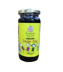 DİABABY - Organik Üzüm Özü (Bebeklere Özel) 315 gr